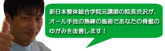 kotsuban002