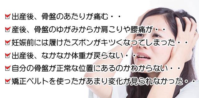 kotsuban01